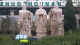 玻璃钢人物雕塑桃园三结义