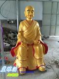 佛像雕塑 罗汉像