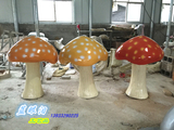 玻璃钢卡通蘑菇雕塑