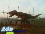 水泥恐龙雕塑